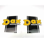 ダックス/DAX HONDAデカール/ステッカー 3Mラミネート